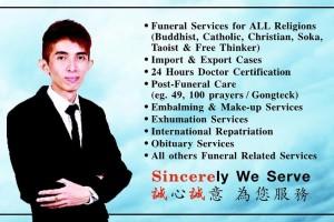 Sincere Bereavement Services