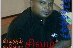 Image 1 Kasi Sarveshwara Funeral Services