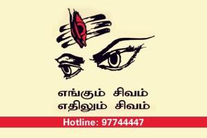 Kasi Sarveshwara Funeral Services 2