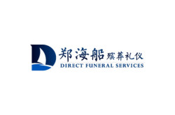 Direct-Funeral-Services--Funeral-Director-Singapore---Online-Obituary---Directory-Logo