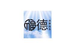 Fu-De-Funeral-Services-Online-Obituary-Funeral-Directory-Logo