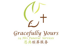 Gracefully-yours-Online-Obituary-Funeral-Directory-Logo