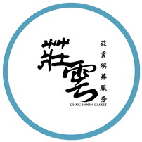 Featured Funeral Director - Chng hoon Casket