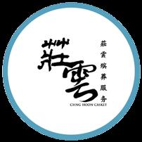 Featured Funeral Director - Chng hoon Casket