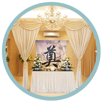 List of Funeral Parlours in Singapore