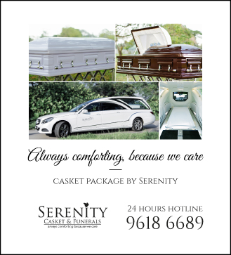 Serenity-Banner-Jan-2016 - Serenity Casket & Funeral Advertising