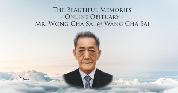 tbm-feature-image-wong-cha-sai