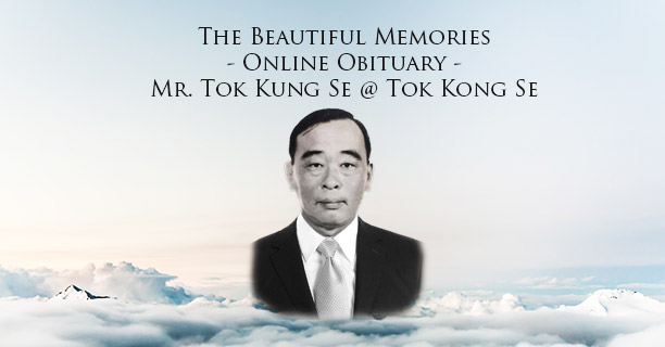 tbm-feature-image-tok-kung-se