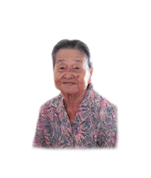 Late Mdm. Lim Kong Ing masthead photo for online obituary on the beautiful memories