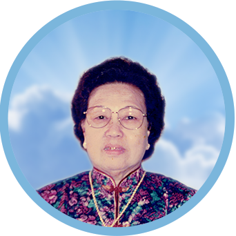 online obituary - display photo of late Mdm. Choy Kum Fong