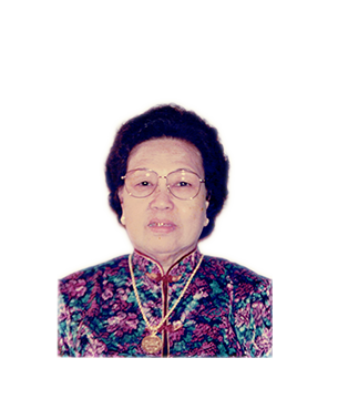 Late Mdm. Choy Kum Fong masthead photo for online obituary on the beautiful memories