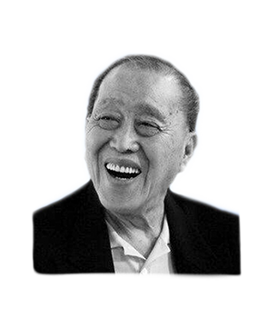 Late Mr. Tan Nam Song masthead photo for online obituary on the beautiful memories