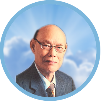online obituary - display photo of late Mr. Chen Siong Seng