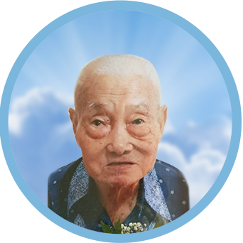 online obituary - display photo of late Mr. Yuen Ah Wan