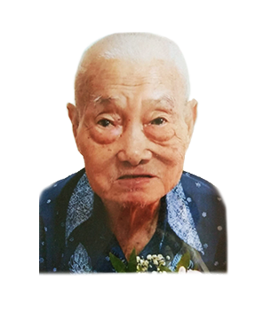 Late Mr. Yuen Ah Wan masthead photo for online obituary on the beautiful memories