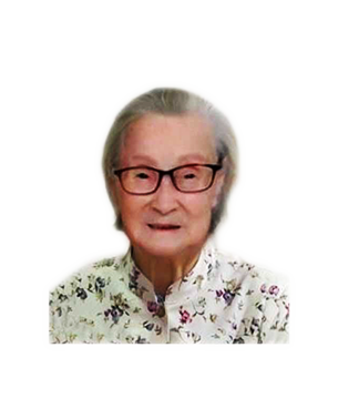 Late Mdm. Loo Yit Soon 罗亦孫 masthead photo for online obituary on the beautiful memories
