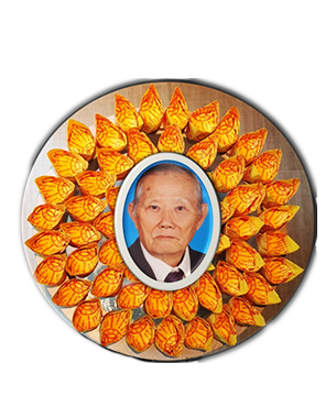 Late Mr. Lim Ling What masthead photo for online obituary on the beautiful memories