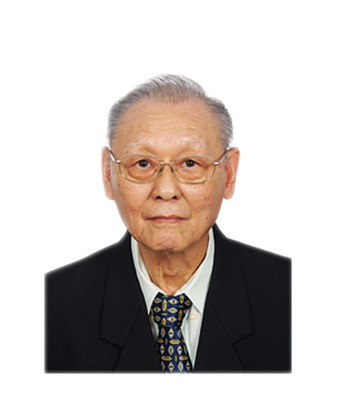 Late Mr. Ong Ah Chaw masthead photo for online obituary on the beautiful memories