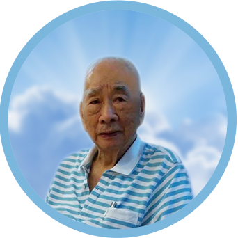 online obituary - display photo of late Mr. Lee Yin Hean