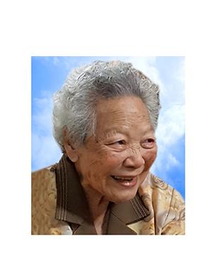 Late Mdm. Hoo Ah Hean masthead photo for online obituary on the beautiful memories