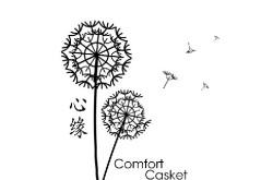 Comfort-Casket---Funeral-Director-Singapore-Directory-Logo---Online-Obituary