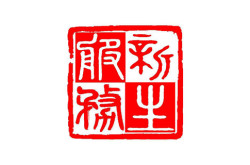 New_Life_Services_Funeral-Director-Singapore-Directory-Logo---Online-Obituary